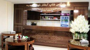 کافی شاپ هتل آبشار مشهد