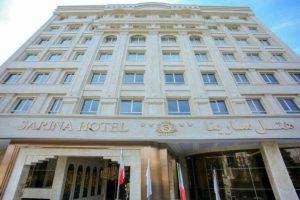 sarina hotel