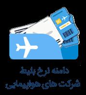 damaneh