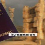 اعتبار پاسپورت ایران رتبه 5 از آخر!