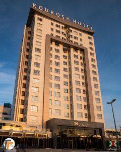 نمای هتل کوروش کیش