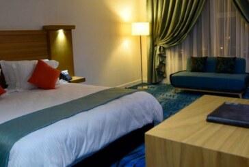 تور کیش هتل بین المللی