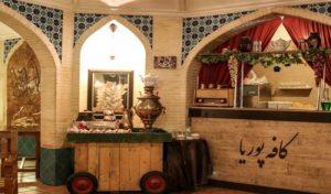 رستوران سنتی پوریا کیش
