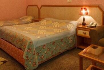 تور کیش هتل آریان