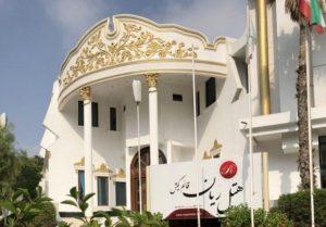 تصویر هتل رویان قائم کیش