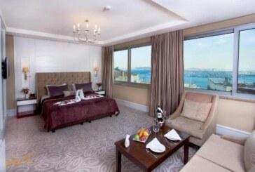 تور استانبول هتل سیتی سنتر